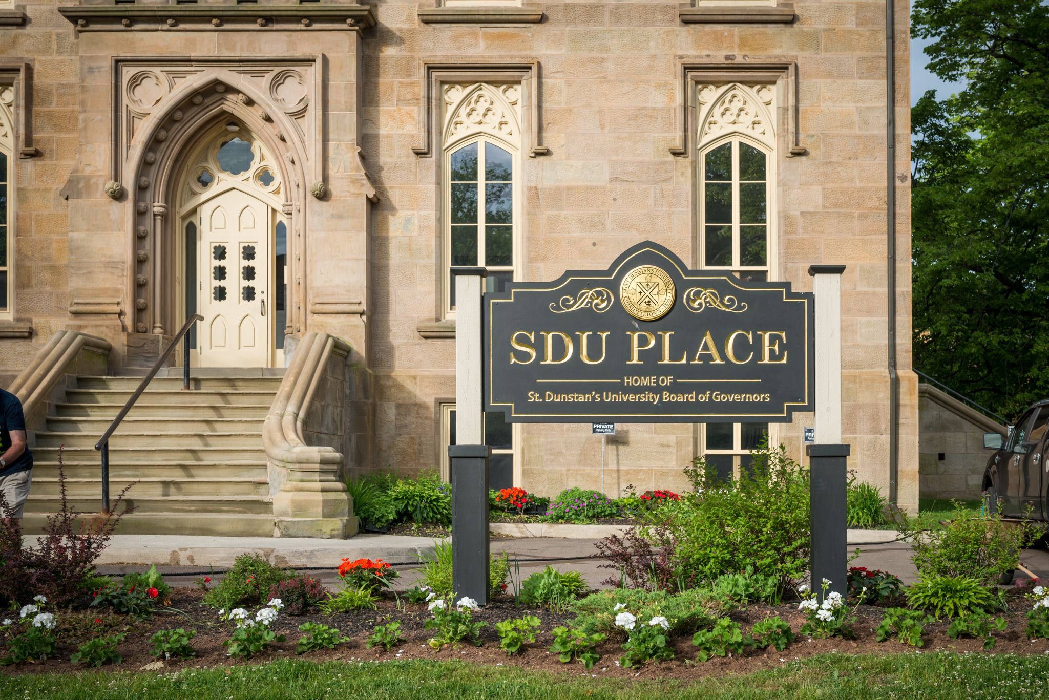 SDU Place